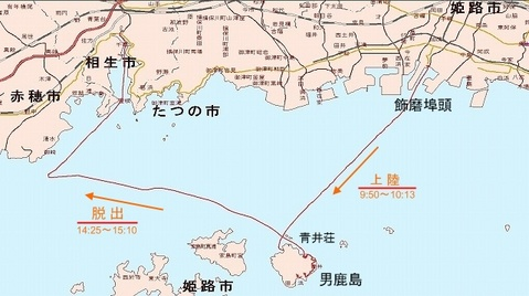 男鹿島行程図