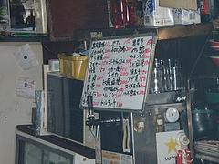 20090711難波屋おすすめ