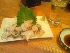 駒忠-つぶ貝刺身20081216