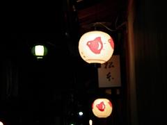 20090405先斗町3