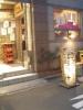 20090424竜馬亭