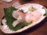 daiyasu_tai