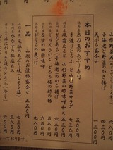 gassann_osusume200707
