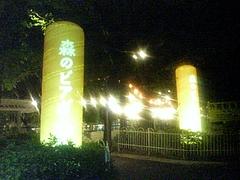 20100531onTOKYO