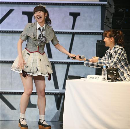 AKB484