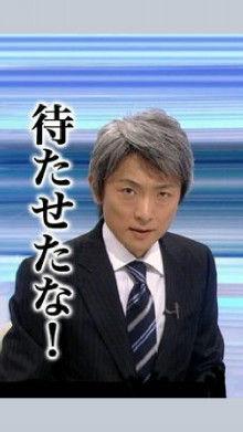 仲里依紗8