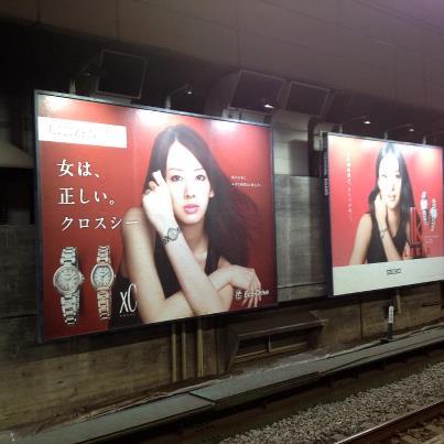 北川景子vs武井咲5