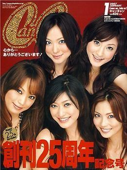 山田優&親太朗6