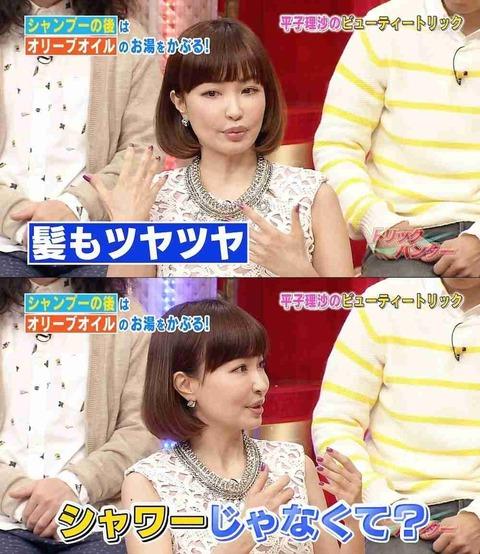 平子理沙4
