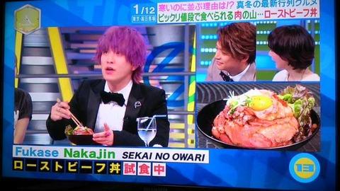 きゃりーぱみゅぱみゅ&SEKAI NO OWARI・Fukase5