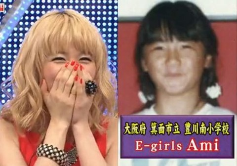 E-girls・Ami4