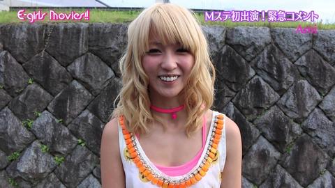 E-girls・Ami