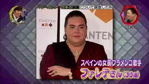 マツコ・デラックス3