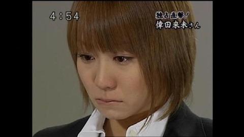 倖田來未 9