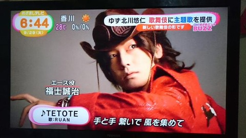 ONE PIECE歌舞伎4