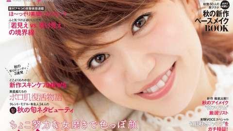 大島優子3
