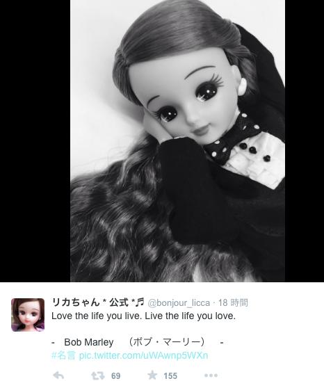 着せ替え人形「リカちゃん」3