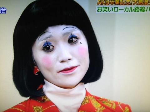 日本エレキテル連合コスプレ9