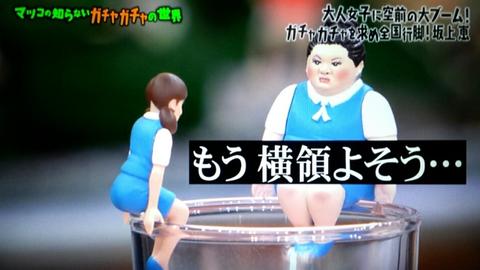 小嶋陽菜7