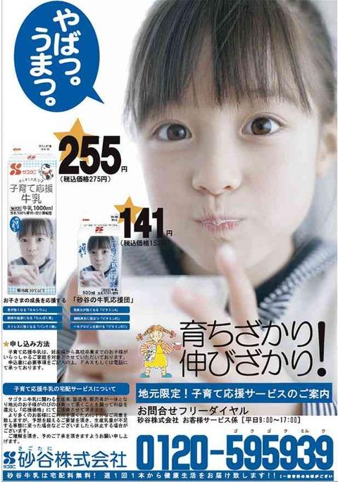 橋本環奈14