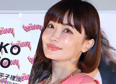 相田翔子11
