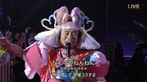 浜田ばみゅばみゅ4