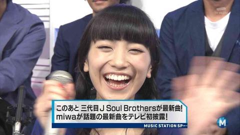 miwa2