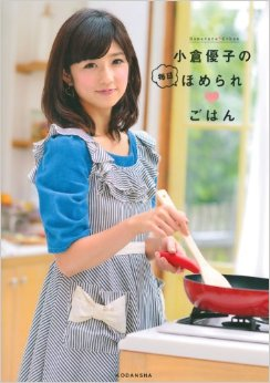小倉優子10
