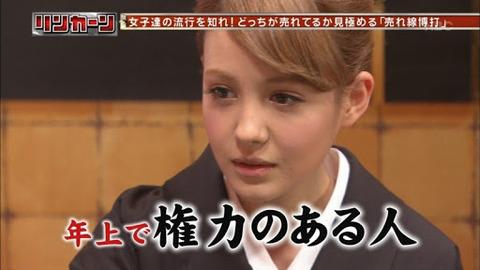 トリンドル玲奈、篠田麻里子、真野恵里菜6