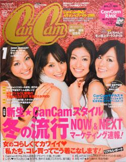 CanCam2