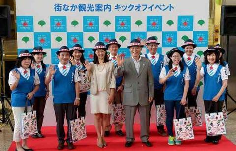 東京五輪9