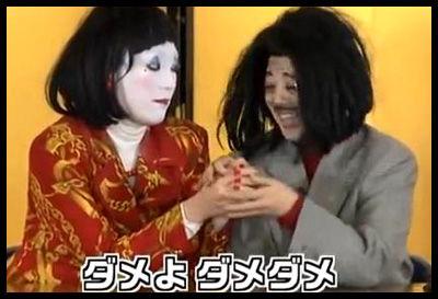 日本エレキテル連合5