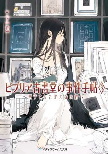 黒髪乙女4