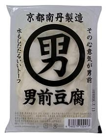 台湾のイケメン7