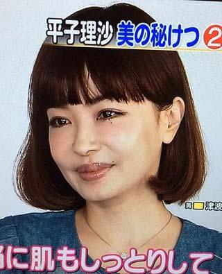 平子理沙3