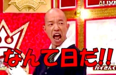 坂口杏里3