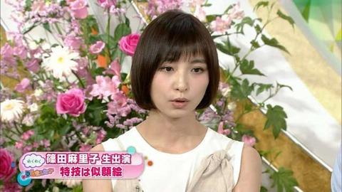 前田敦子高橋みなみ篠田麻里子7