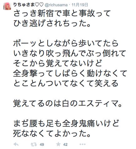 りちゅさま4