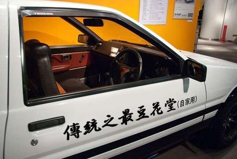 台湾のイケメン13