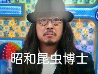 丸メガネ12