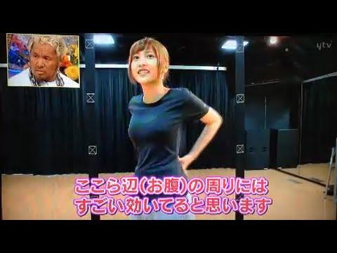 佐野ひなこ3