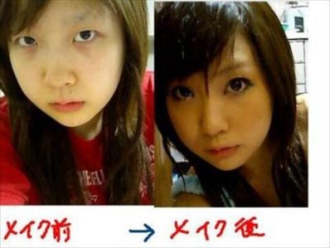 化粧美人8