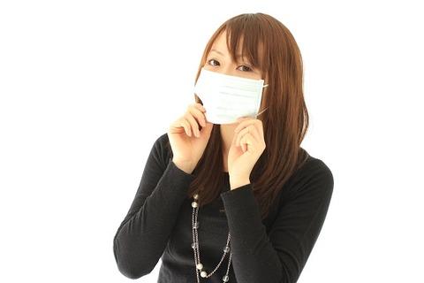 だてマスク