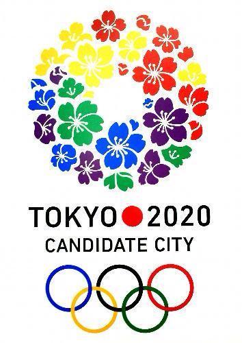 東京五輪6