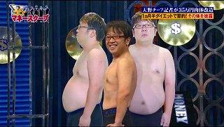 岡村隆史、ライザップ8