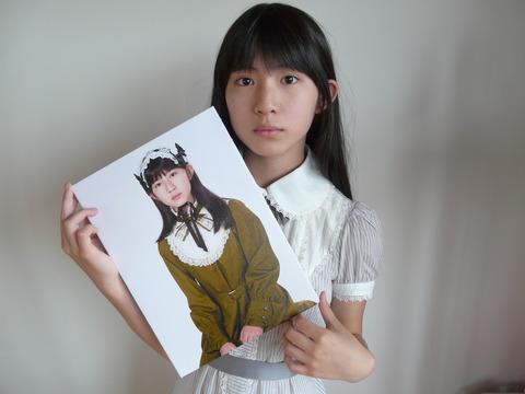 若手女優4