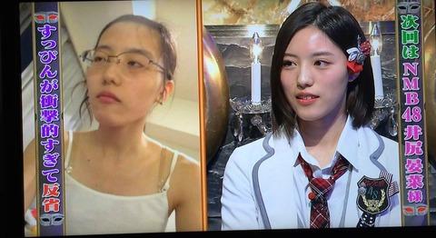 NMB48・井尻晏菜4