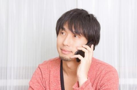 マザコン男