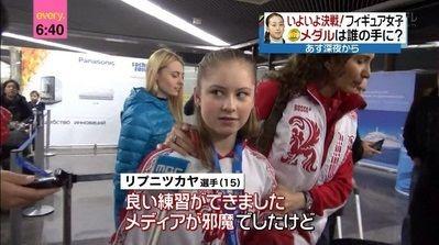 リプニツカヤ選手7