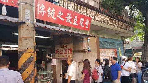 台湾のイケメン4
